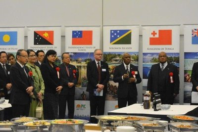 Dignitaries at the 20th anniversary celebrations of PIC in Tokyo