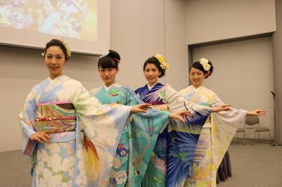 Pacific inspired kimonos were displayed during the anniversary celebrations.