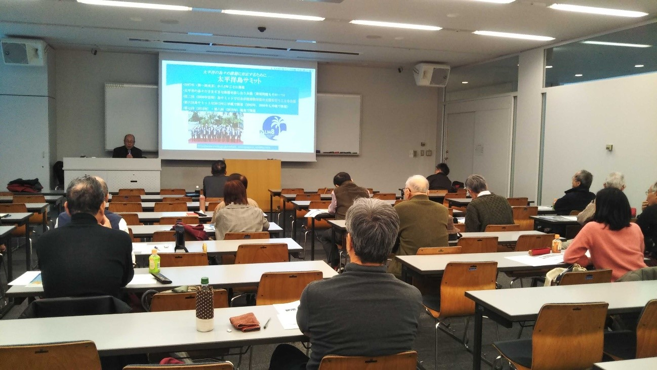 The Pacific Islands' Waste Problems and the role of Japan lecture.